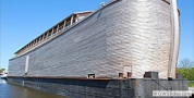 Replica of Noah's Ark