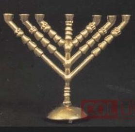 The Menorah Lamp Of Yehovah God And Symbol Of His Ecclesia
